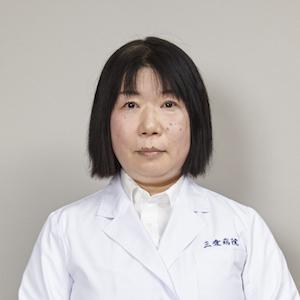 健康管理センター 冨澤 珠実