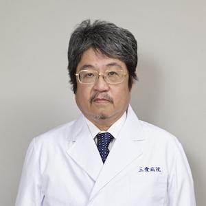 麻酔科部長浅倉 信明