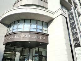 総合新川橋病院眼科と業務提携