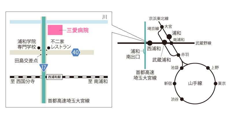 三愛病院map