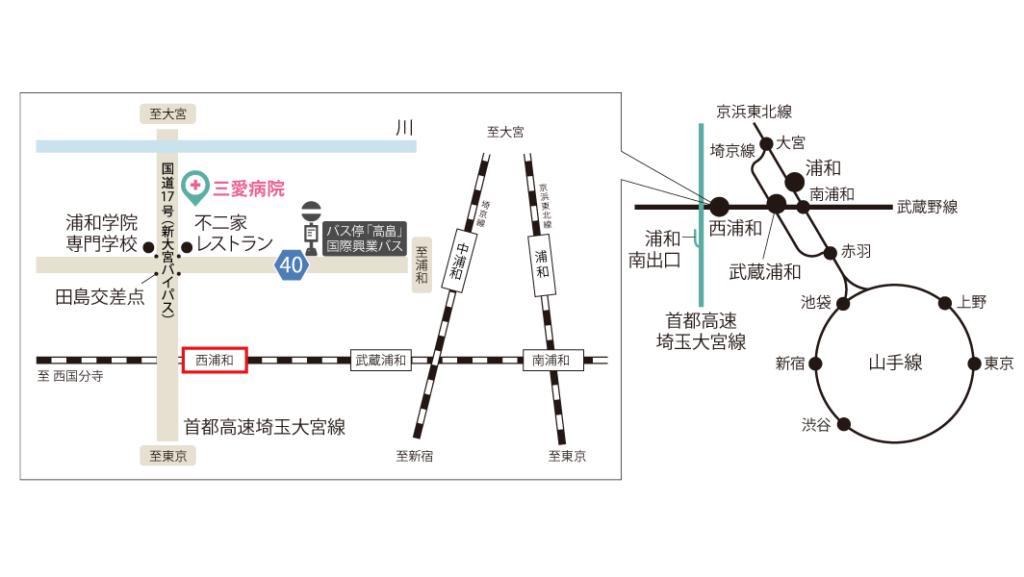 地図:三愛病院までのアクセス